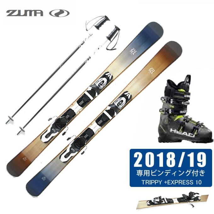ツマ ZUMA ショートスキー板 4点セット メンズ TRIPPY + EXPRESS 11 B93 TRIPPY + ADVANT EDGE 75 + SLALOM