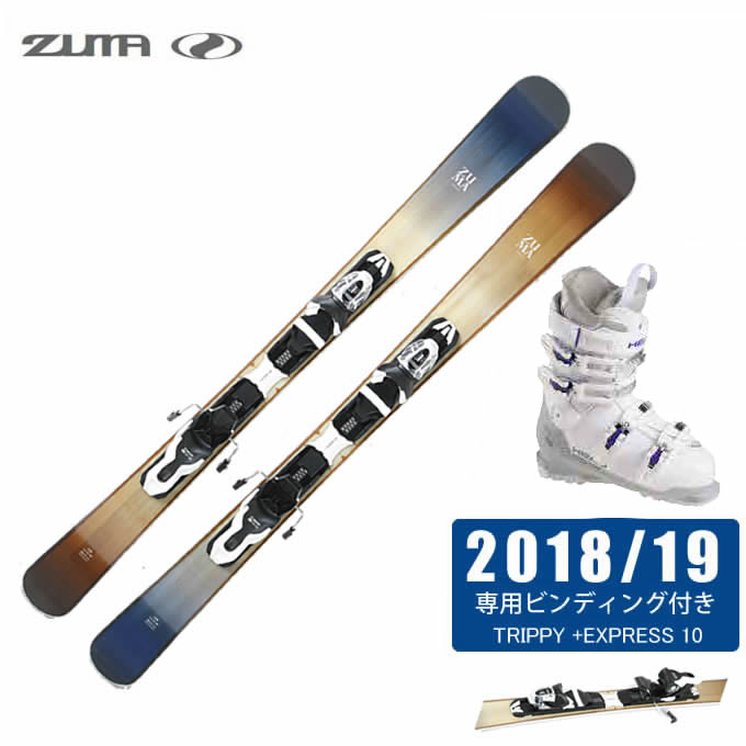 【1/27 20:00~1/28 1:59はクーポン利用で4500円引 】 ツマ ZUMA ショートスキー板 3点セット メンズ TRIPPY + EXPRESS 11 B93 + ADVANT EDGE 65W