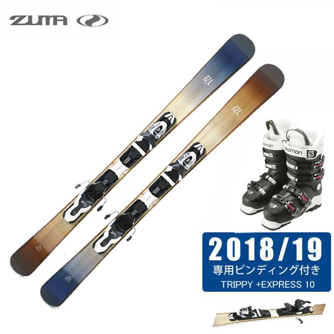 ツマ ZUMA ショートスキー板 3点セット メンズ TRIPPY + EXPRESS 11 B93 + X ACCESS 60W WIDE WB