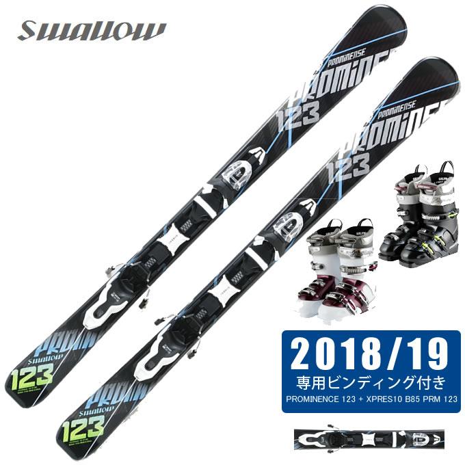 スワロー Swallow ショートスキー板 3点セット メンズ PROMINENCE 123 + XPRES10 B85 PRM 123 + CARVE7 スキー板+ビンディング+ブーツ