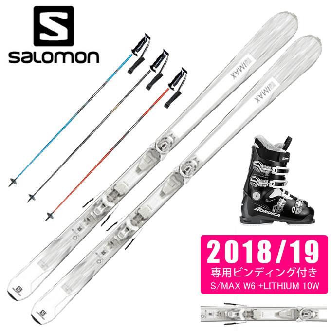 【スキーセットクーポンで10%OFF 12/19 20:00~12/26 1:59】 サロモン スキー板 4点セット レディース S/MAX W6 +LITHIUM 10W + SPORTMACHINE 65W + CX-FALCON salomon
