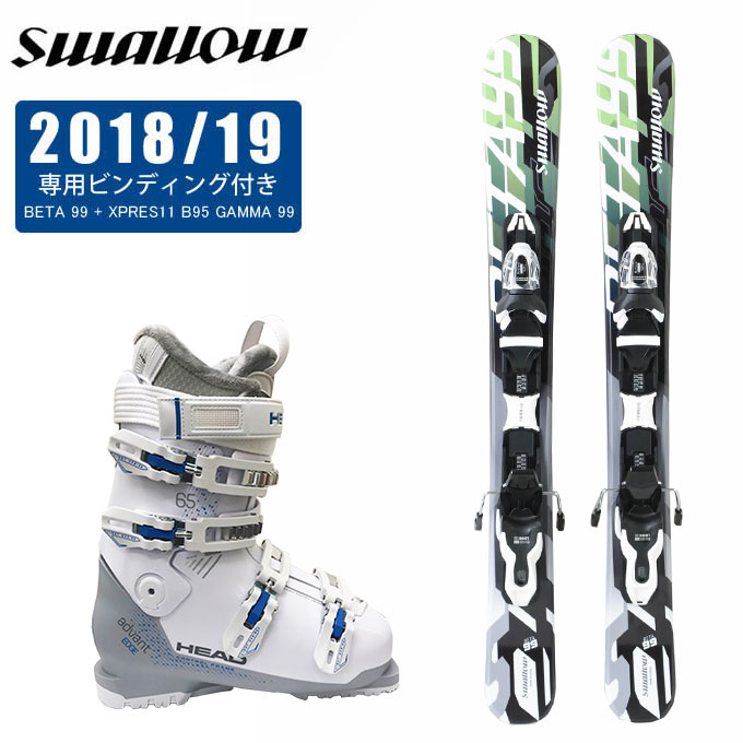 スワロー Swallow FUNスキー板 3点セット メンズ BETA 99 + XPRES11 B95 + ADVANT EDGE 65W スキー板+ビンディング+ブーツ