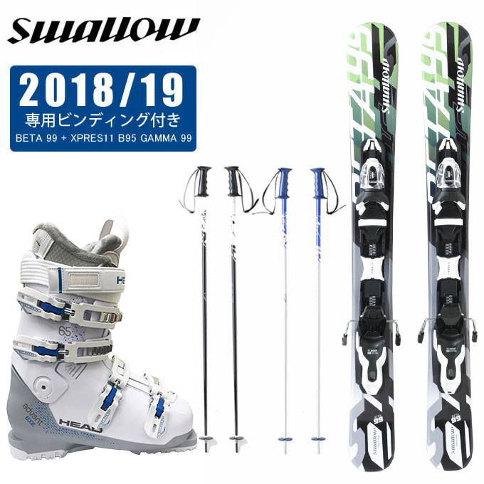 スワロー Swallow FUNスキー板 4点セット メンズ BETA 99 + XPRES11 B95 + ADVANT EDGE 65W + SLALOM