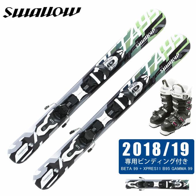 スワロー Swallow FUNスキー板 3点セット メンズ BETA 99 + XPRES11 B95 + X ACCESS 60W WIDE WB スキー板+ビンディング+ブーツ