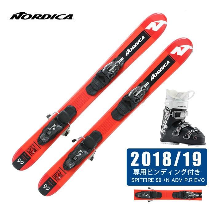 ノルディカ NORDICA FUNスキー板 3点セット メンズ SPITFIRE 99 + N ADV P.R EVO + KELIA 50
