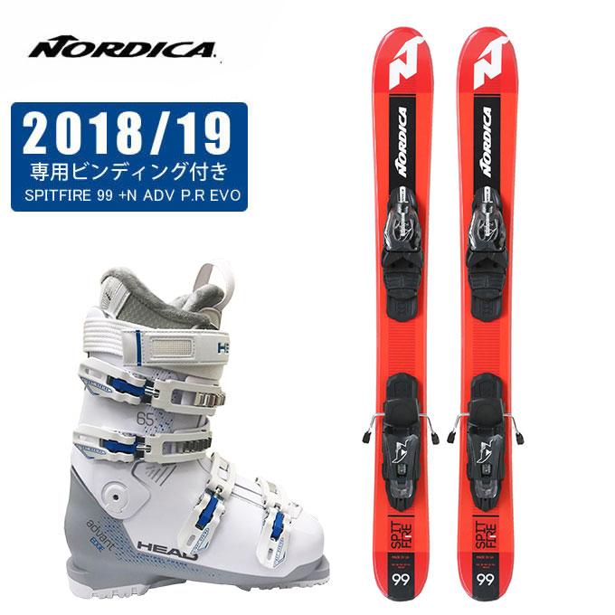 ノルディカ NORDICA FUNスキー板 3点セット メンズ SPITFIRE 99 + N ADV P.R EVO + ADVANT EDGE 65W