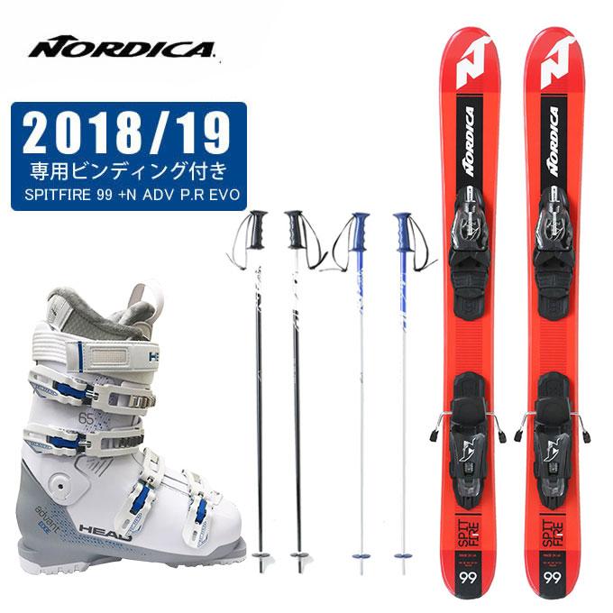 ノルディカ NORDICA FUNスキー板 4点セット メンズ SPITFIRE 99 + N ADV P.R EVO + ADVANT EDGE 65W + SLALOM