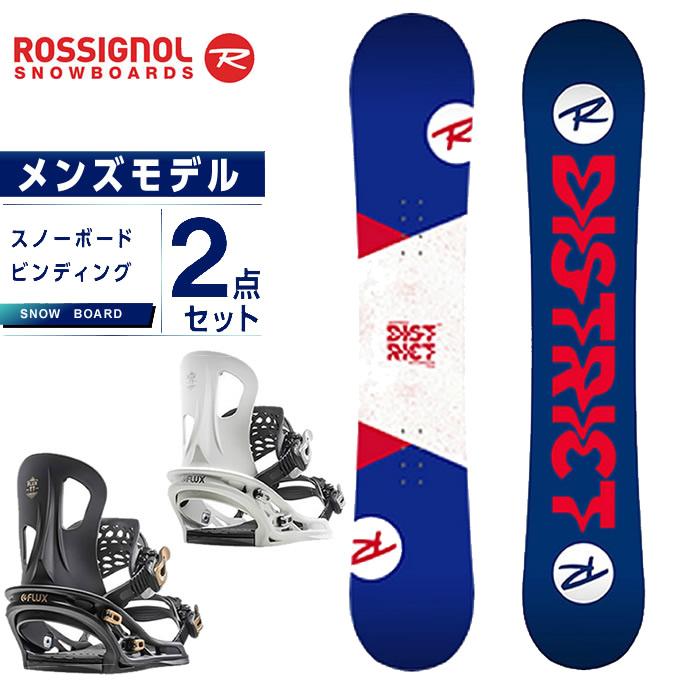 【スノーボードクーポンで10%OFF 12/19 20:00~12/26 1:59】 ロシニョール ROSSIGNOL スノーボード 2点セット メンズ ボード+ビンディング DISTRICT LTD + TT