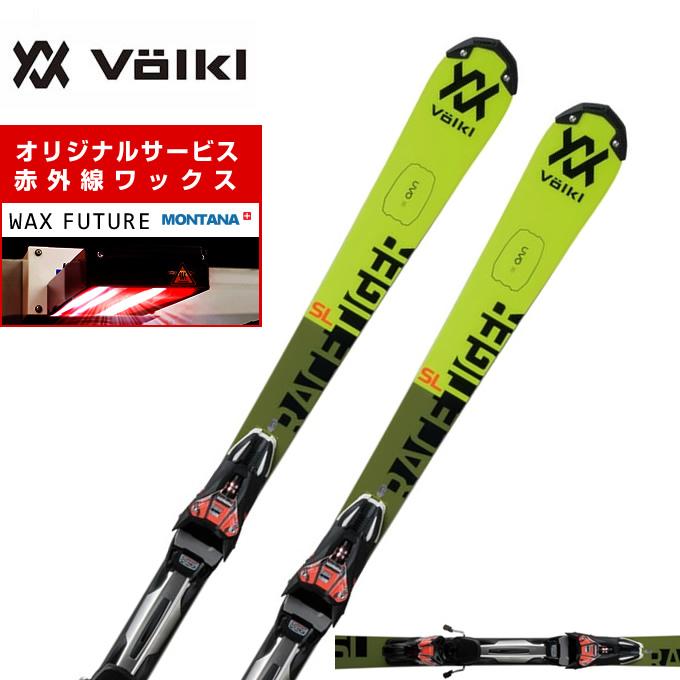 【5/5はクーポンで1000円引&エントリーかつカード利用で5倍】 フォルクル Volkl スキー板 セット金具付 メンズ RACETIGER SL WC D r-M+12.0GW 【wax】