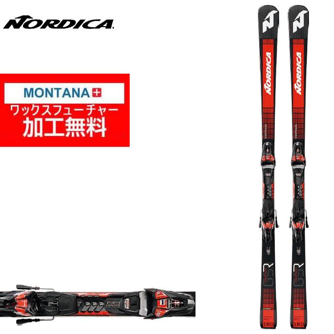 ノルディカ NORDICA スキー板 セット金具付 メンズ DOBERMANN GSR RB +XCELL14FDT 【wax】