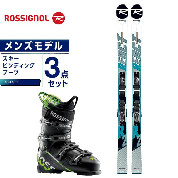【国内正規品】【19-20 2020 モデル】【取付無料】 ロシニョール ROSSIGNOL スキー板 3点セット メンズ スキー板+ビンディング+ブーツ REACT R2 +XPRESS10 B83 +SPEED 80