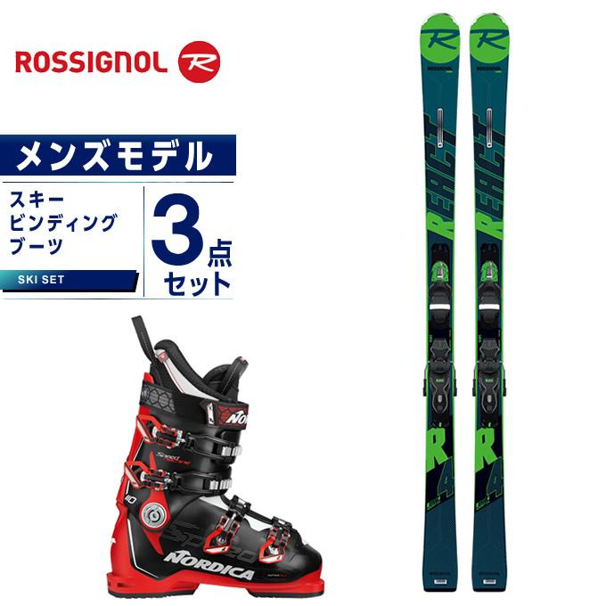 ロシニョール ROSSIGNOL スキー板 3点セット メンズ スキー板+ビンディング+ブーツ REACT R4 SP CA + XPRESS10 B83 + SPEEDMACHINE 110