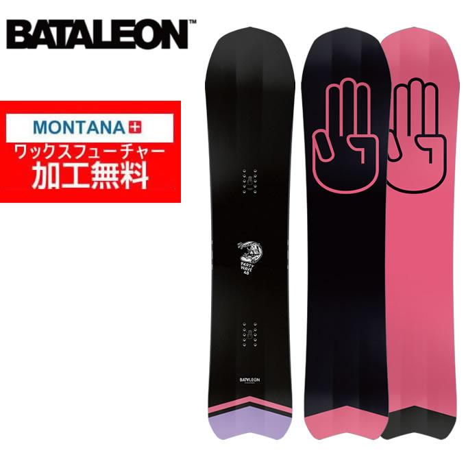 バタレオン BATALEON スノーボード 板 メンズ パーティーウェーブ PARTY WAVE