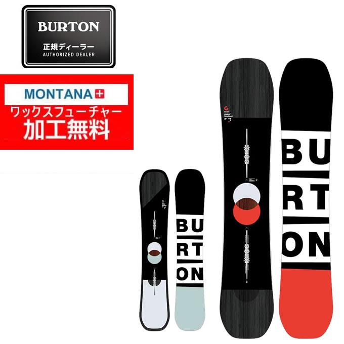 【ポイント5倍 2/15 0:00~2/17 9:59】 バートン BURTON スノーボード 板 メンズ Custom Flying V Snowboard カスタム フライングブイ 107071