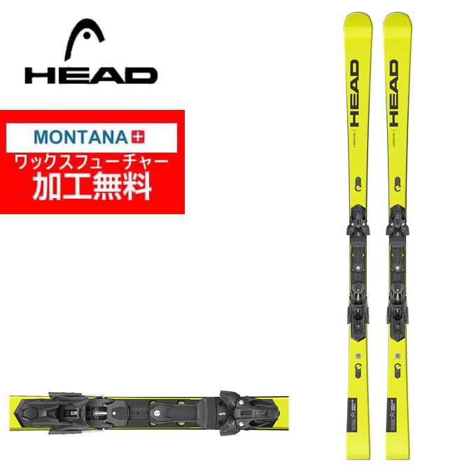 新作商品 ヘッド HEAD ヘッド スキー板 WC PRO オールラウンド 板・金具セット メンズ WC RB E-SPEED PRO +FF ST14 スキー板+ビンディング【wax】, 篠山市:c22fc3bb --- hibbarizvi.com