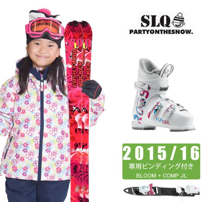 エスエルキュー SLQ ジュニア スキー3点セット BLOOM + COMP J L + RBG5130-H