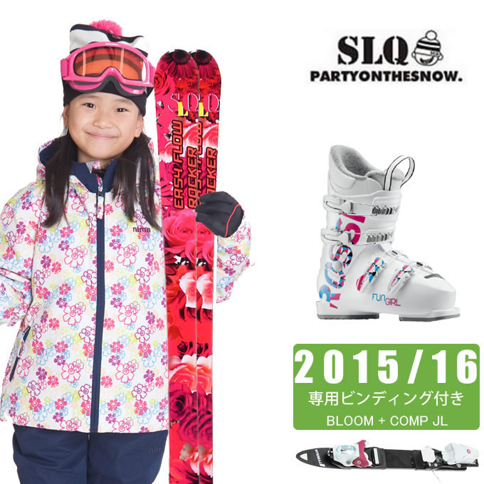 エスエルキュー SLQ ジュニア スキー3点セット BLOOM + COMP J L + RBG5080-H