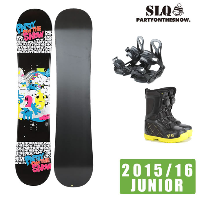 エスエルキュー SLQ ジュニア スノーボード 3点セットボード+ビンディング+ブーツ FLIP FLAT + ZUMA Jr + A-TOP