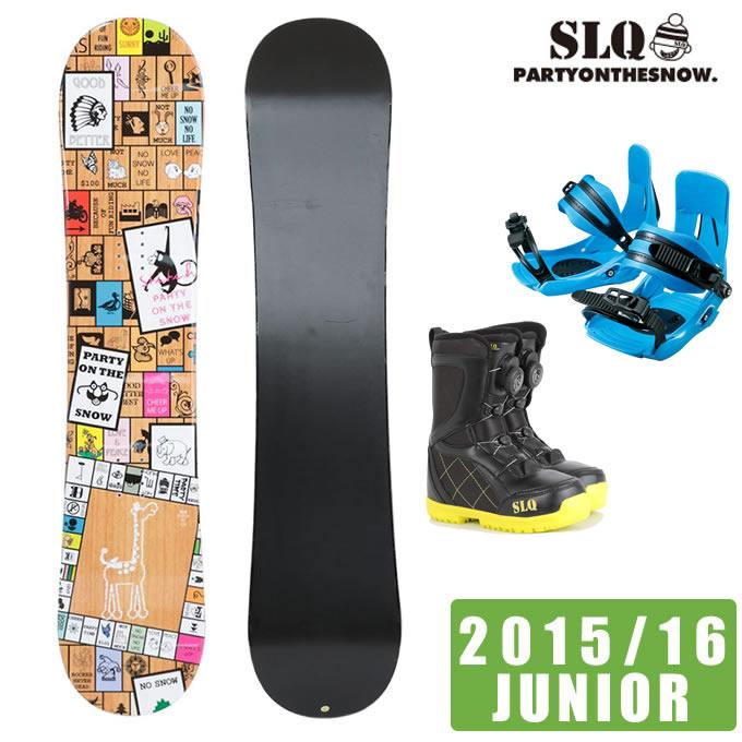 エスエルキュー SLQ ジュニア スノーボード 3点セットボード+ビンディング+ブーツ STITCH DC + MP180 JR. + A-TOP