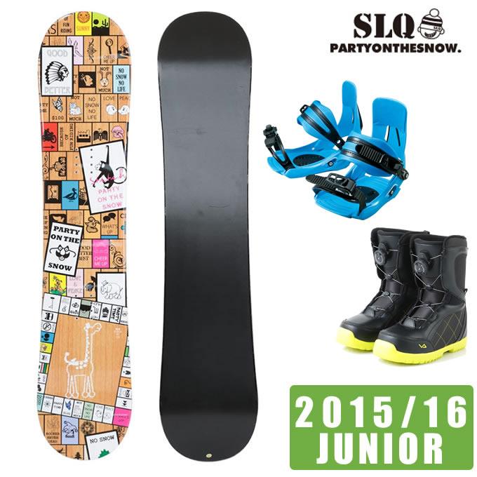 エスエルキュー SLQ ジュニア スノーボード 3点セットボード+ビンディング+ブーツ STITCH DC + MP180 JR. + SUPERB Jr