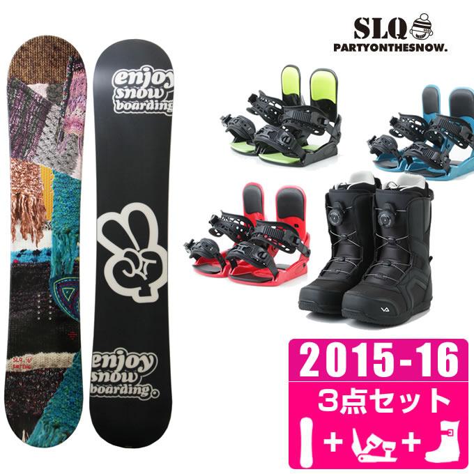 エスエルキュー SLQ スノーボード 3点セット レディース KINTTING FLAT + KONNECT + SUPERB ボード+ビンディング+ブーツ