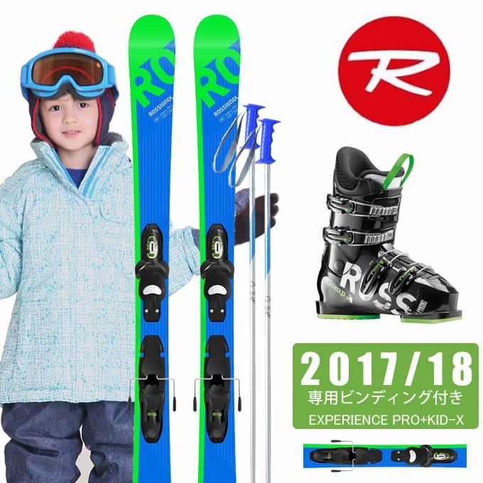 ロシニョール ROSSIGNOL ジュニア スキー4点セット EXPERIENCE PRO + KID-X + COMP J4 + SLALOM JR