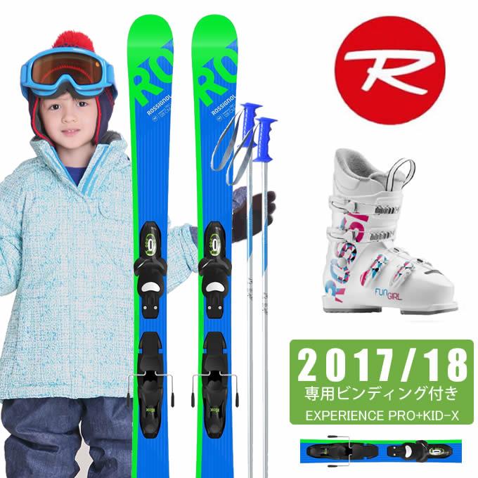 ロシニョール ROSSIGNOL ジュニア スキー4点セット EXPERIENCE PRO + KID-X + FUNGIRL J4 + SLALOM JR