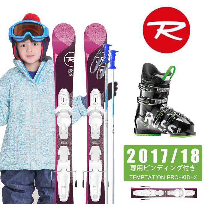 ロシニョール ROSSIGNOL ジュニア スキー4点セット TEMPTATION PRO + KID-X + COMP J4 + SLALOM JR