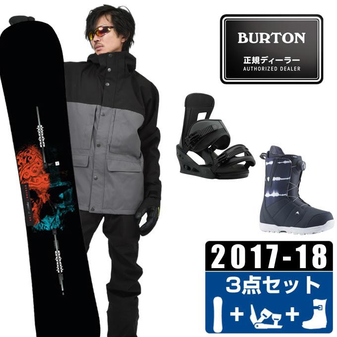 バートン BURTON スノーボード 3点セット メンズ レディース INSTIGATOR + FREESTYLE + MOTO BOA ボード+ビンディング+ブーツ