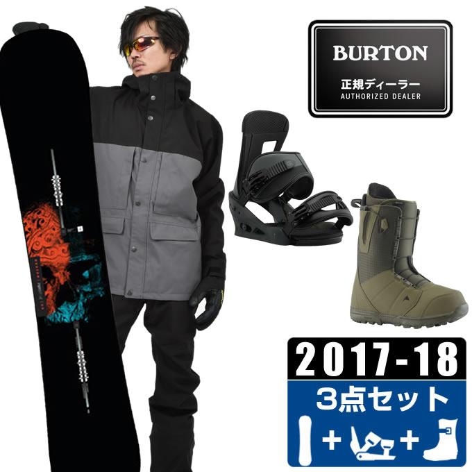 バートン BURTON スノーボード 3点セット メンズ レディース INSTIGATOR + FREESTYLE + MOTO ASIAN FIT ボード+ビンディング+ブーツ