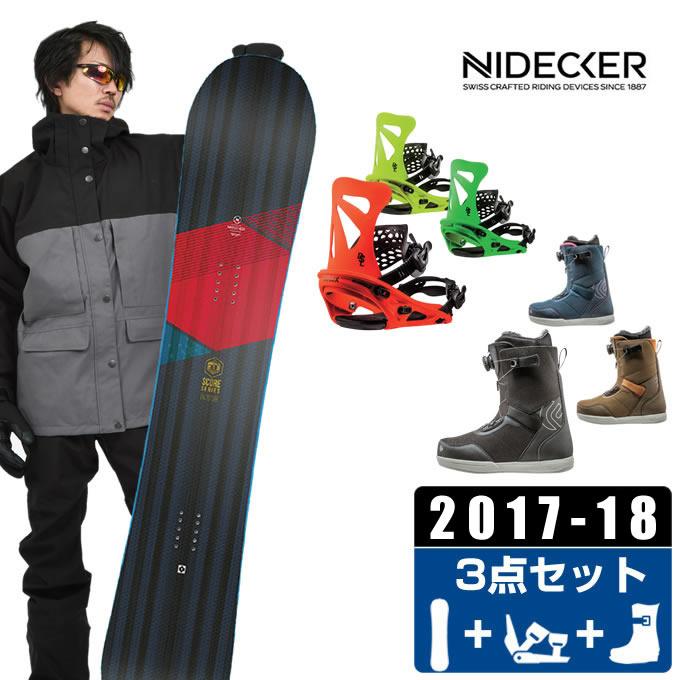 ナイデッカー NIDECKER スノーボード 3点セット メンズ SCORE + DSL + FL-BOA ボード+ビンディング+ブーツ