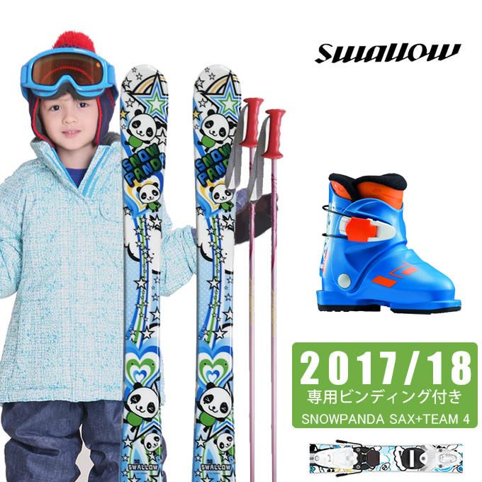 スワロー Swallow ジュニア スキー4点セット SNOWPANDA + TEAM 4 + MY FAST LANGE RS + SLALOM JR