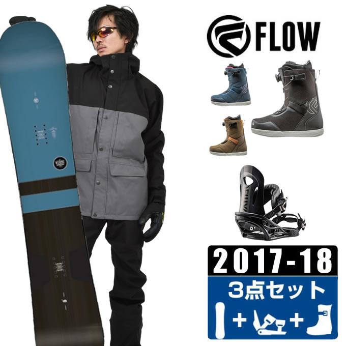 フロー FLOW スノーボード 3点セット メンズ VERVE + BASIC series PR + FL-BOA ボード+ビンディング+ブーツ