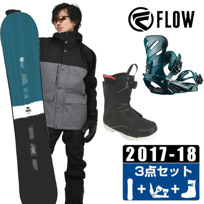 【クーポン利用で1000円引 11/18 23:59まで】 フロー FLOW スノーボード 3点セット メンズ SHIFTY BLUE JAPAN LTD + RHYTHM + ANCHOR BOA ボード+ビンディング+ブーツ