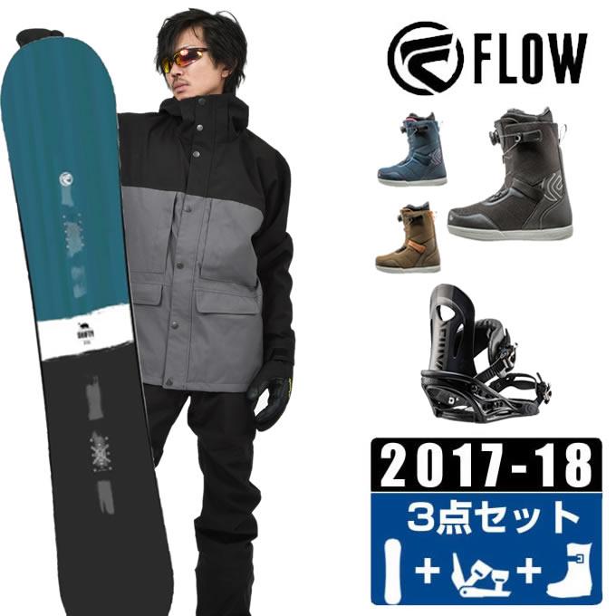 フロー FLOW スノーボード 3点セット メンズ SHIFTY BLUE JAPAN LTD + BASIC series PR + FL-BOA ボード+ビンディング+ブーツ
