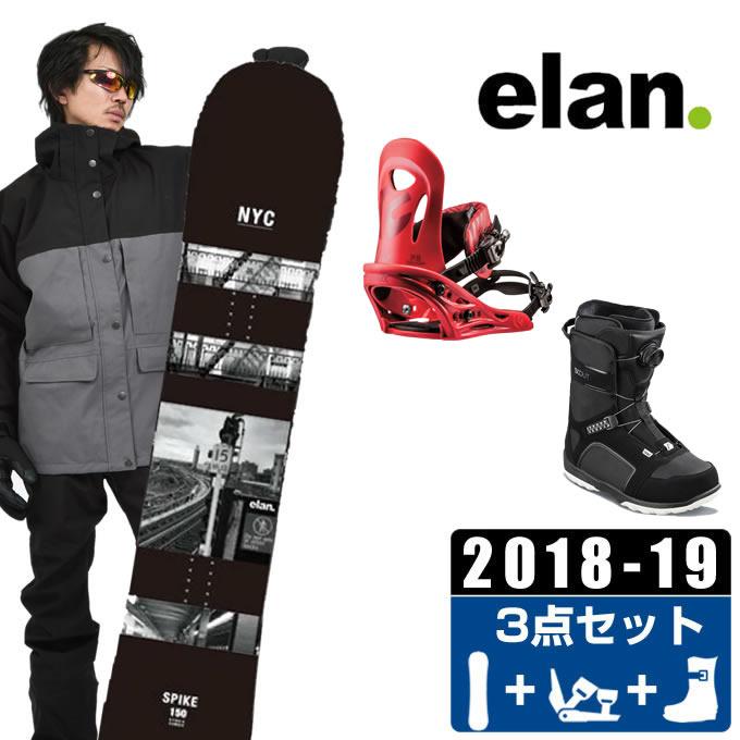エラン ELAN スノーボード 3点セット SPIKE + PR + SCOUT PRO BOA ボード+ビンディング+ブーツ