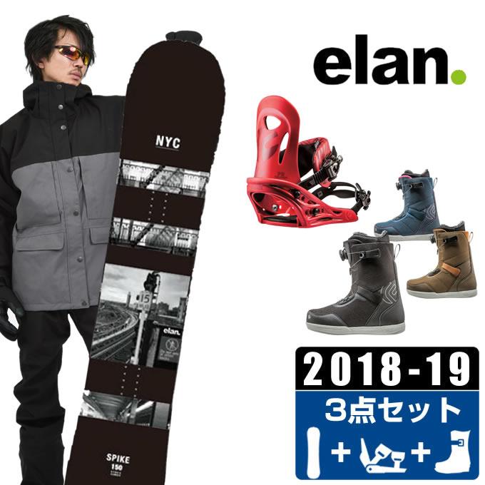 エラン ELAN スノーボード 3点セット メンズ SPIKE + PR + FL BOA ボード+ビンディング+ブーツ