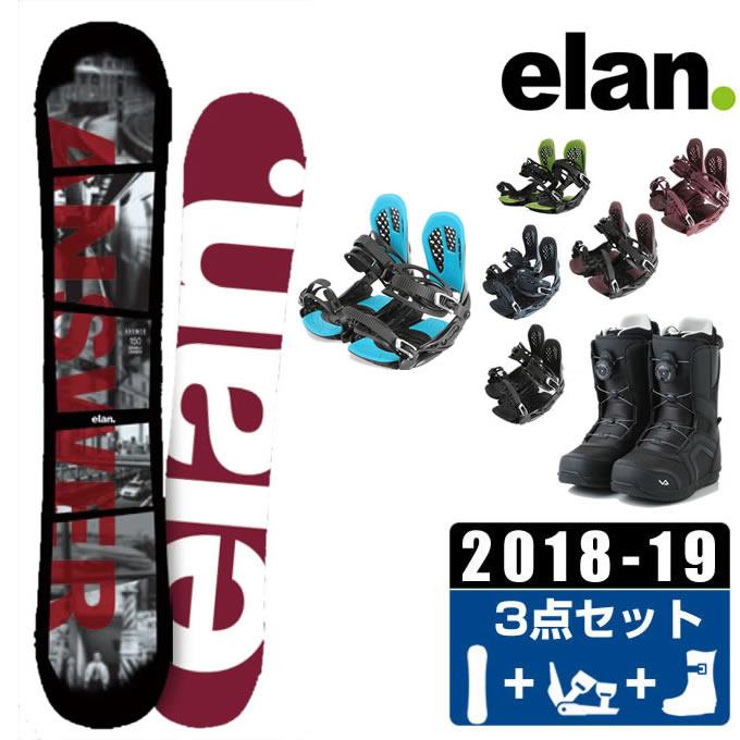 エラン ELAN スノーボード 3点セット メンズ ANSWER-W + AXEL 2 + SUPERB ボード+ビンディング+ブーツ