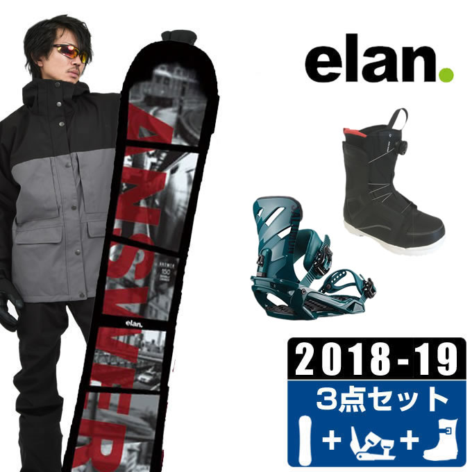 エラン ELAN スノーボード 3点セット メンズ ANSWER + RHYTHM + ANCHOR BOA ボード+ビンディング+ブーツ 【国内正規品】【18-19 2019 モデル】