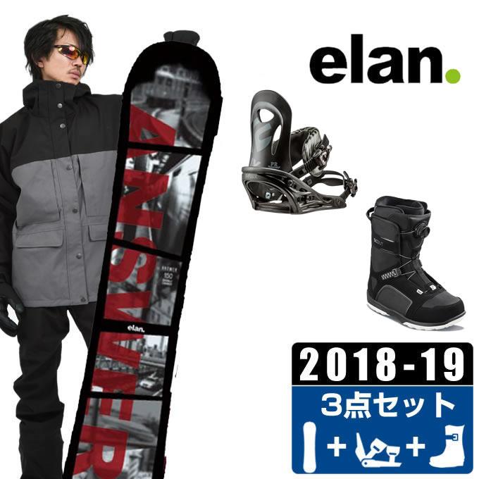 エラン ELAN スノーボード 3点セット メンズ ANSWER + PR + SCOUT PRO BOA ボード+ビンディング+ブーツ
