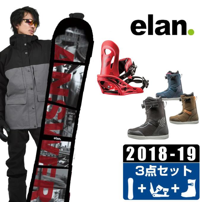 【1/27 20:00~1/28 1:59はクーポン利用で4500円引 】 エラン ELAN スノーボード 3点セット メンズ ANSWER + PR + FL BOA ボード+ビンディング+ブーツ