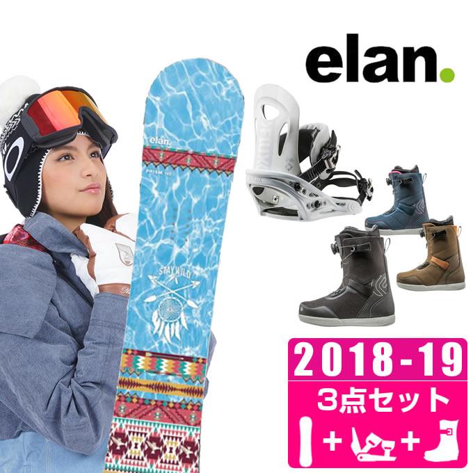 エラン ELAN スノーボード 3点セット レディース PRISM + PR + FL BOA ボード+ビンディング+ブーツ