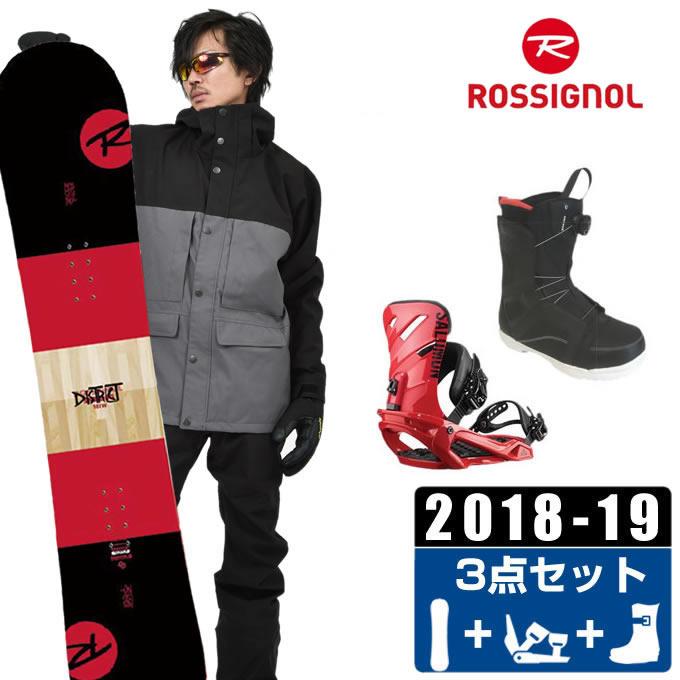 ロシニョール ROSSIGNOL スノーボード 3点セット メンズ DISTRICT + RHYTHM + ANCHOR BOA ボード+ビンディング+ブーツ