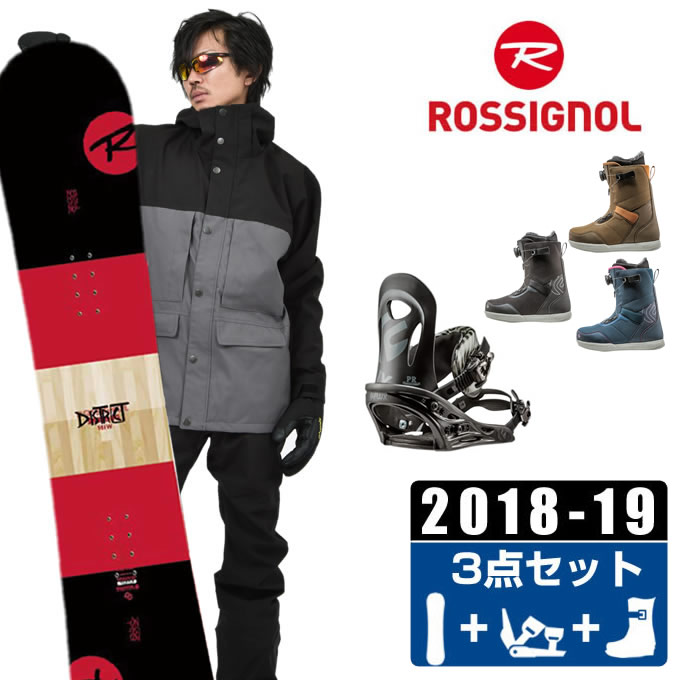 【クーポン利用で1000円引 11/18 23:59まで】 ロシニョール ROSSIGNOL スノーボード 3点セット メンズ DISTRICT + PR + FL-BOA ボード+ビンディング+ブーツ