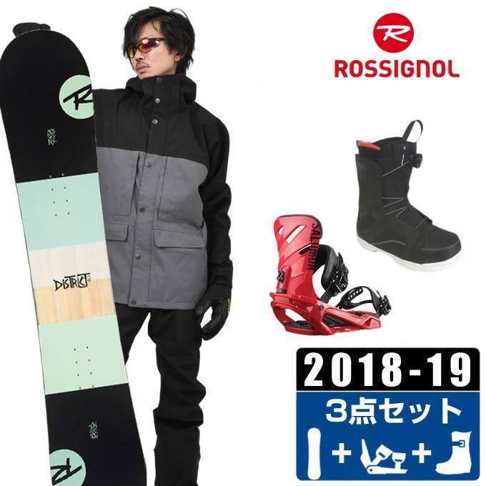 ロシニョール ROSSIGNOL スノーボード 3点セット メンズ DISTRICT LTD + RHYTHM + ANCHOR BOA ボード+ビンディング+ブーツ
