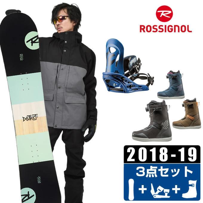 ロシニョール ROSSIGNOL スノーボード 3点セット メンズ DISTRICT LTD + PR + FL-BOA ボード+ビンディング+ブーツ