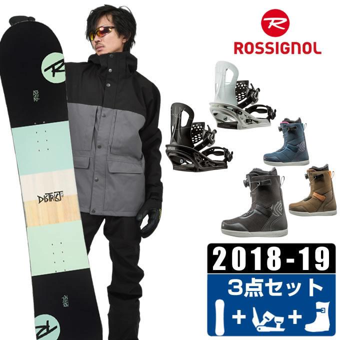 ロシニョール ROSSIGNOL スノーボード 3点セット メンズ DISTRICT LTD + TT + FL-BOA ボード+ビンディング+ブーツ