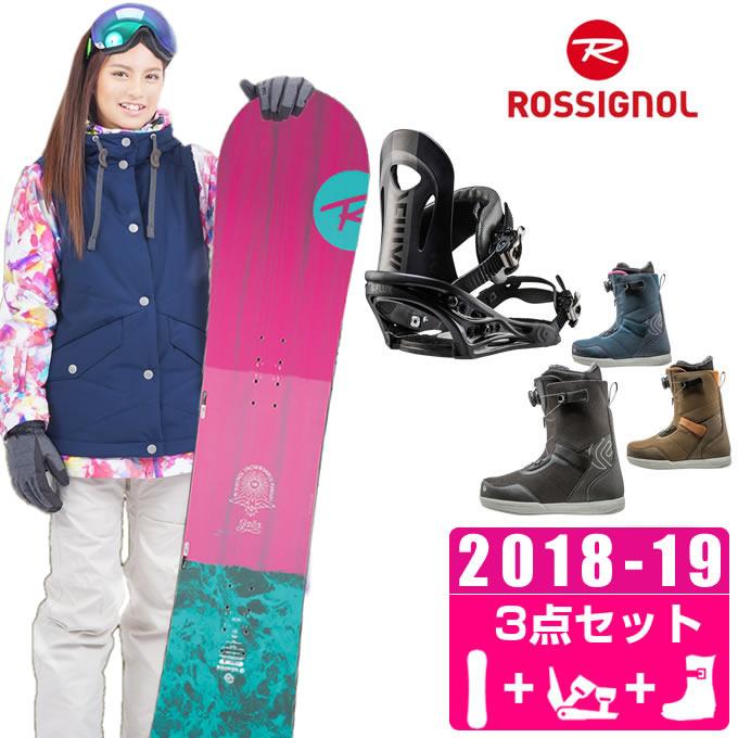 ロシニョール ROSSIGNOL スノーボード 3点セット レディース GALA + BASIC series PR + FL-BOA ボード+ビンディング+ブーツ