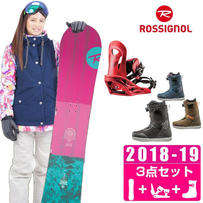 ロシニョール ROSSIGNOL スノーボード 3点セット レディース GALA + PR + FL-BOA ボード+ビンディング+ブーツ
