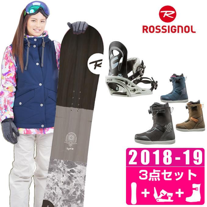 ロシニョール ROSSIGNOL スノーボード 3点セット レディース MYTH LTD + PR + FL-BOA ボード+ビンディング+ブーツ